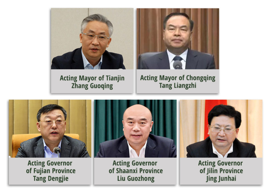 Personnel Watch: January Reshuffle Sees Once Vacant Key ...