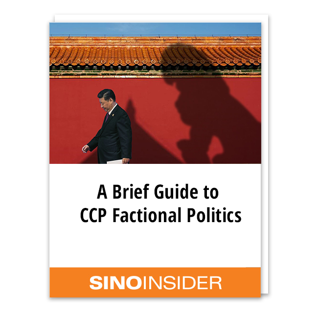 A Brief Guide to CCP Factional Politics