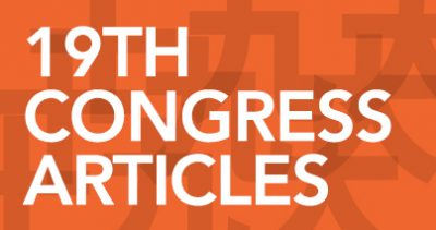 19th-congress-banner
