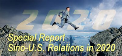 2020 Special Report Banner EN
