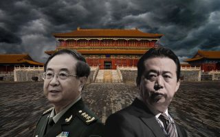 Politics Watch: Fang Fenghui's Expulsion, Meng Hongwei's Arrest, and the Factional 'Soft Coup'
