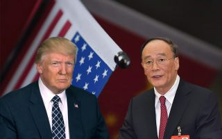 Wang Qishan's Second Act: US-China Relations