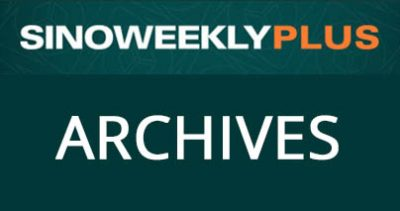 Weekly Plus Archives