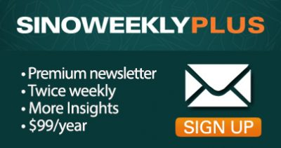 sinoweekly-plus1